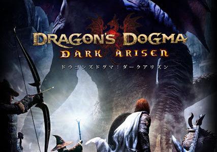 『ドラゴンズドグマ:ダークアリズン』「アクションRPGの入り」としてオススメしたいゲーム!!