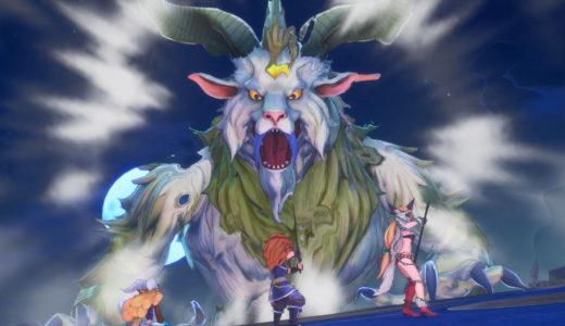 『聖剣伝説3リメイク』月の神獣「ドラン」攻略