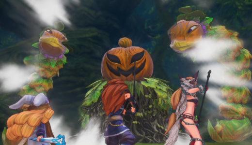 『聖剣伝説3リメイク』木の神獣「ミスポルム」攻略