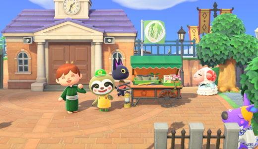 『あつ森』10.和風区に温泉リゾートを作る