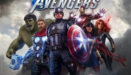 『Marvel's Avengers (アベンジャーズ)』