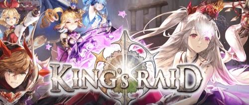 『キングスレイド』新感覚RPG