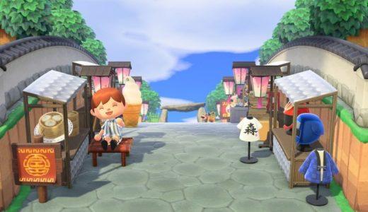 『あつ森』15.洋風区に結婚式場を作る!