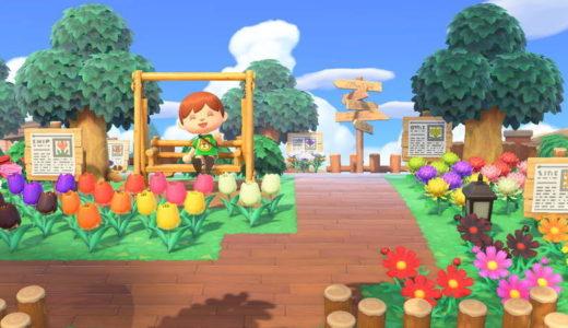 『あつ森』18.自然区にグリーンショップと養蜂場を作る!